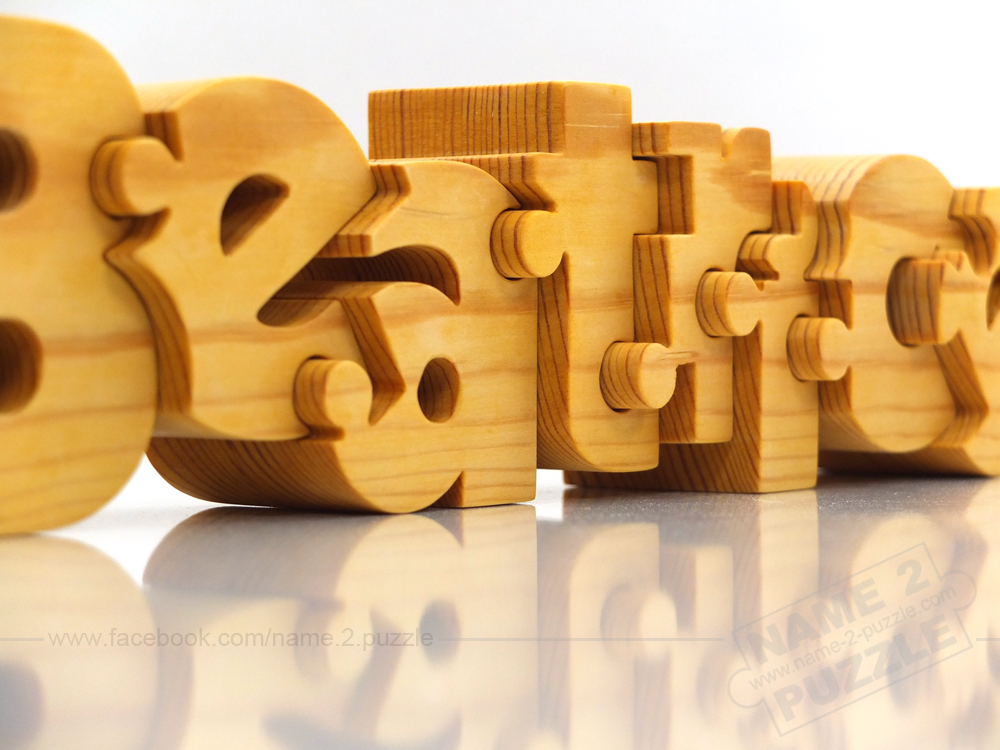puzzles from wooden