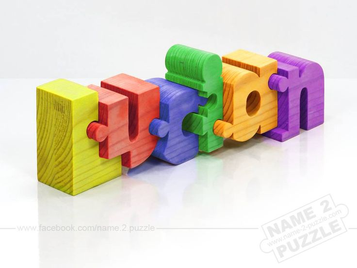 Personalized Name Puzzle Lucian